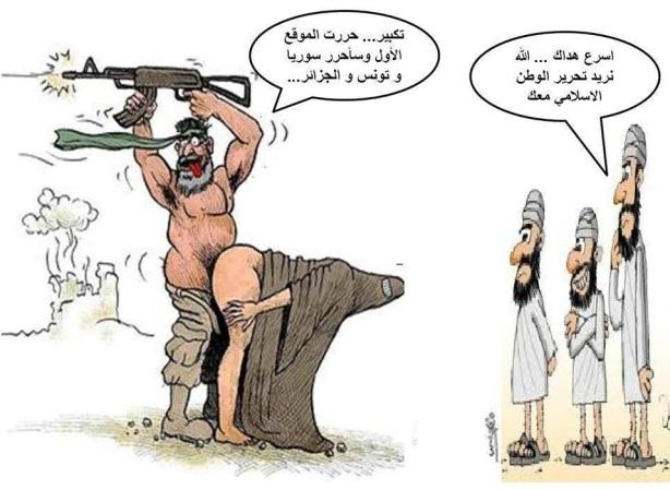 الأصول الشرعية لـ جهاد النكاح في سنة المصطفى صوسلم!