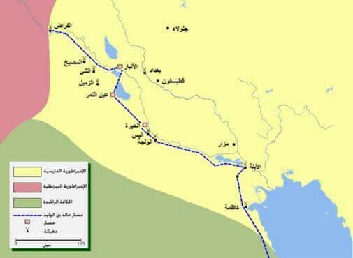 خرافة معركة أليس الفارسية: